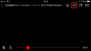 Netflix - 転送設定